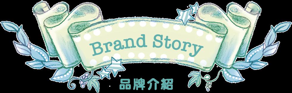 brand-header-3